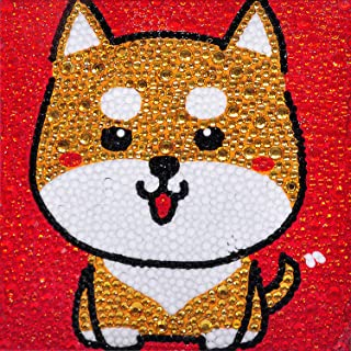 Caferria 5D 钻石绘画套装适合儿童轻松小巧 DIY 全钻绘画数字套件送给儿童的*佳礼物水钻刺绣家居墙壁装饰带木框(狗)