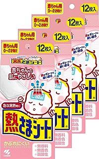 小林制药 去热贴 冷却贴 婴儿用 12片 ×4个