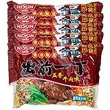 出前一丁高品质即食面(五香牛肉味)100g*5(中国香港进口)