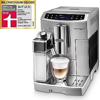 德龙 DeLonghi ECAM 510.55M 不锈钢全自动智能意式咖啡机 可打奶泡