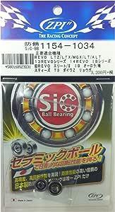 ZPI/ZPIY 防锈Sic-BB/球轴承 1154-1034 ベアリングサイズ
