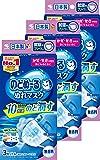 小林制药 诺特露 保湿口罩 就寝用 无香料 3组×3个【量贩】