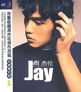 周杰伦:Jay(CD)