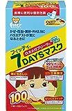 (适用于防PM2.5)Fitty 7DAYS口罩 儿童用 白色 100枚入