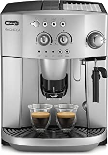 De'Longhi 德龍 Magnifica系列 全自動咖啡機 ESAM 4200.S 15 bar壓力萃取/1350 W/內置磨豆機/個性化定制咖啡