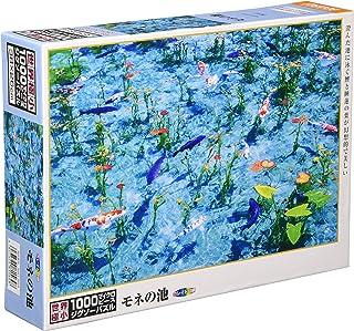 1000块 拼图游戏 莫奈池塘 マイクロピース モネの池