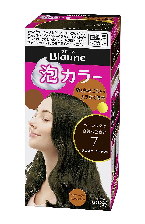 花王 Blaune泡沫染发剂 偏黑深棕色