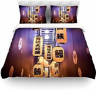 Kess InHouse Juan Paolo Kyoto 紫色旅行单人棉质被套,172.72 x 223.52 厘米