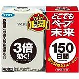 VAPE 除虫器套装 150天 珍珠白 本体+替换装