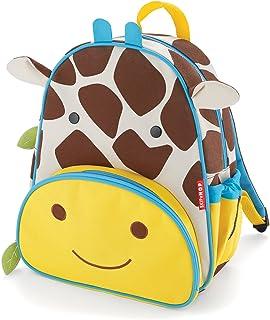 美国Skip Hop可爱动物园小童背包-长颈鹿SH210216