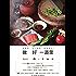 做好一道菜:原五星酒店大厨 25年掌勺心得 倾囊以授,新浪美食博客17 000 000点击量 人气见证