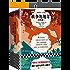 读客经典文库:战争与和平(全四册)(全新插画珍藏版!如果这个世界能自我介绍,就是《战争与和平》的样子!)