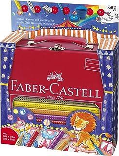 Faber-Castell 辉柏嘉 A.W. 201352 – 金属盒装绘画套件 大型马戏团