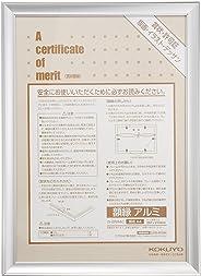 Kokuyo 国誉画框 アルミ JIS規格A4 银