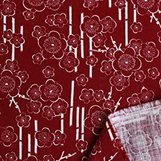 """双日时尚 日式风格印花""""梅竹"""" 斑驳线布 宽108cm B88333Z-3-1 5M 赤紅"""