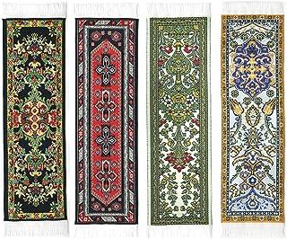 Oriental 地毯书签 #2 - 正品编织地毯(4 件套)
