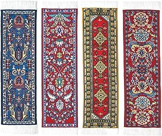 Oriental 地毯书签 #1 - 正品编织地毯(4 件套)