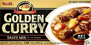 S&B Golden Curry Sauce Mix, Hot, 7.8 Ounce