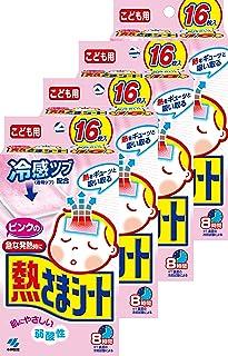 【量贩】KOBAYASHI 小林制药 退热贴粉色凝胶儿童用 12+4片×4盒(推荐使用年龄2岁以上)