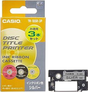Casio 卡西欧 磁盘标题打印机 色带 银色