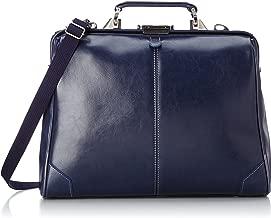 [エバウィン] ビジネスバッグ 日本製 3WAY 21591 藍色 フリー