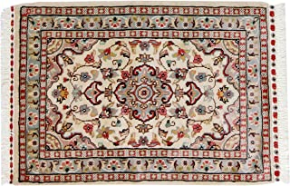 Eden Carpets Kashmirian Fun丝绸细褶手镯,羊毛,多色,60 x 89厘米