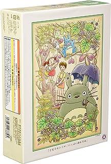 ENSKY 500 片 拼图 《龙猫》 丰收 (38×53 厘米) 单品 套装 38x53cm 单品