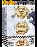 读客经典文库:高尔基自传三部曲(《童年》《在人间》《我的大学》激励几代人的励志经典!高尔基诞辰150周年全译典藏纪念版!)