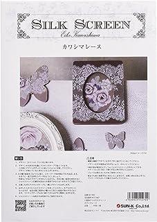 417-1667 川岛詠子 丝绸屏幕