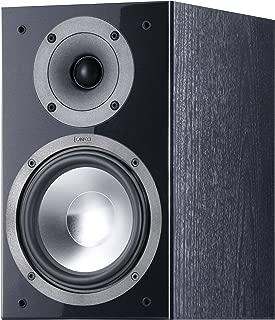 Canton SP 206 緊湊型揚聲器 黑色 (一對)