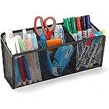 StorageMax 磁性铅笔架和收纳盒。 *磁贴。 储物篮适用于储物柜、冰箱和白板 3 Compartments