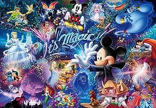 1000片 拼圖 迪士尼 It's magic! 【全息日用品】 (51x73.5cm)