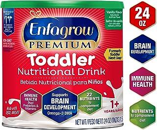 Enfagrow 美赞臣 PREMIUM Toddler Next Step 3段 1-3岁 幼儿配方奶粉 香草味 680g 单罐装(新旧包装随机发货)