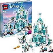 LEGO - Disney 冰雪奇緣 Elsa 魔法冰宮 41148 Disney Princess 玩具