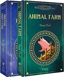 (全英文版)一九八四: Nineteen Eighty-Four 动物庄园 Animal Farm(套装共2册) (上海世图•名著典藏) (English Edition)