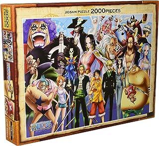 2000片 海贼王2年后!!! (73x102cm) 单品 73×102cm
