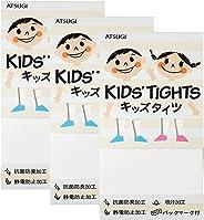 (厚木) ATSUGI 儿童连裤袜 【日本制】 KID'S TIGHTS(儿童连裤袜) 50D 连裤袜〈3双装〉 白色 日本 125~145cm-(日本サイズ140 相当)