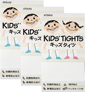 (厚木) ATSUGI 儿童连裤袜 【日本制】 KID'S TIGHTS(儿童连裤袜) 50D 连裤袜〈3双装〉 白色 日本 110~130cm-(日本サイズ120 相当)