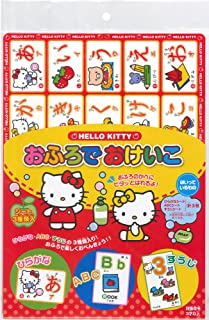 银鸟产业 三丽鸥 浴室小木偶 凯蒂猫 KT-OS3CF