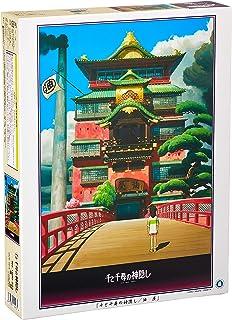 1000ピース 千と千尋の神隠し 油屋 (50x75cm), 单品, 50cm×75cm