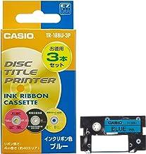 卡西歐 磁盤主題打印機 墨水 絲帶 藍色