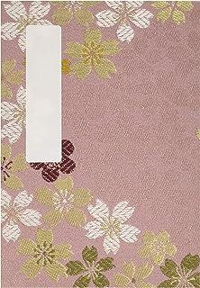 小金线织锦缎 想念的朱印账 蛇腹式 樱花 粉红色 No.5 小
