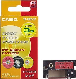 Casio 卡西欧 磁盘标题打印机 色带 红色