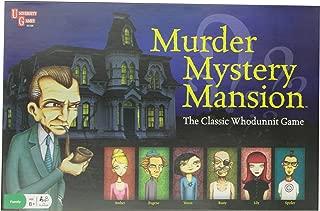 Murder 神秘海浪儿童游戏