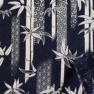 """双日时尚 日式风格印花面料 """"竹"""" 斑驳丝布 宽108cm B88334Z-1-1 2M 藏青色"""