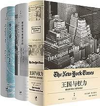 特立斯非虚构经典著作 【新新闻主义之父特立斯代表作集结。20世纪伟大的非虚构书写,全世界特稿记者的典范。】