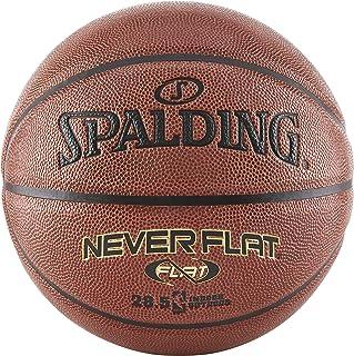 Spalding NBA Neverflat 室内/室外篮球