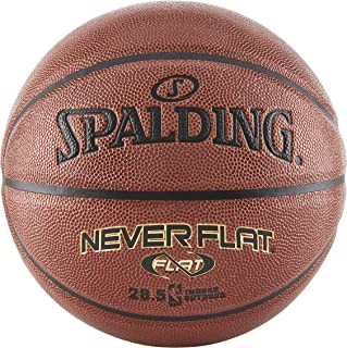 Spalding NBA Neverflat 室内/室外篮球
