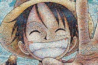 ensky 海贼王拼图 马赛克拼图 1000块 one piece (50x75cm)