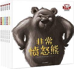 经典低幼情绪绘本:非常熊系列(附主题贴纸一张)(套装共5册)